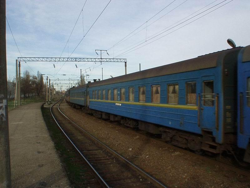 Одесса-москва поезд расписание цена